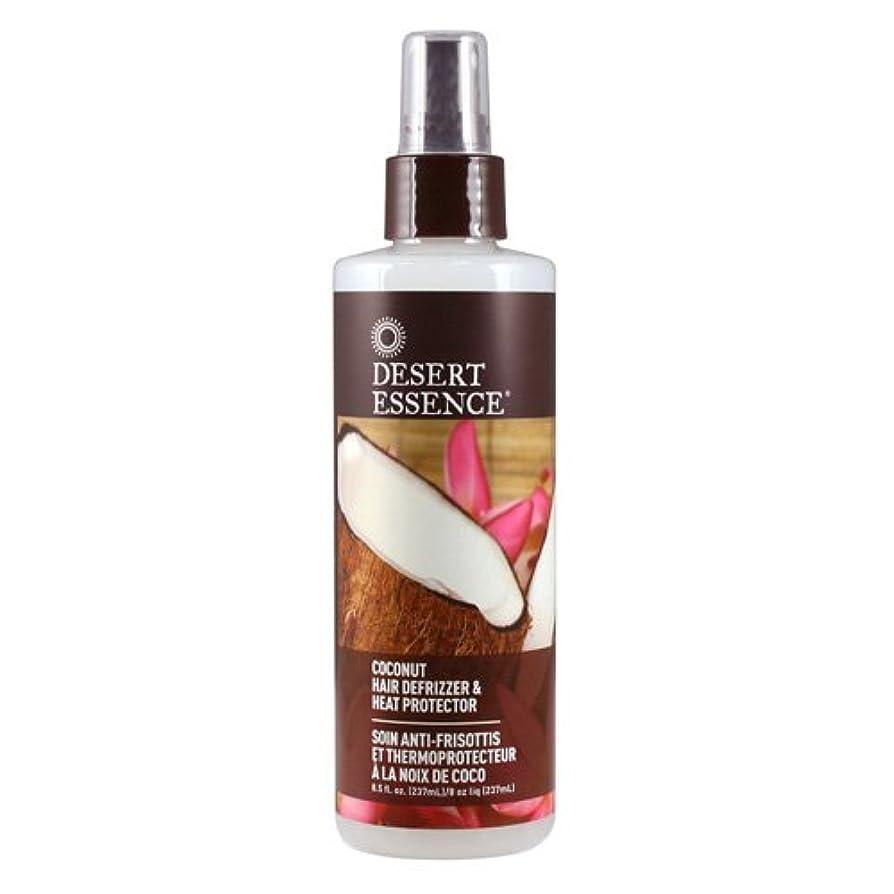魅惑的な牛肉核Desert Essence 髪Defrizzerと熱プロテクターココナッツ - 8.5液量オンス - 2PC