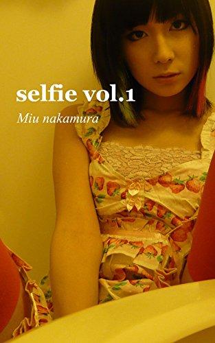 Miu nakamura Selfie thumbnail