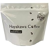 早川コーヒー (豆) ストロングブレンド 200g