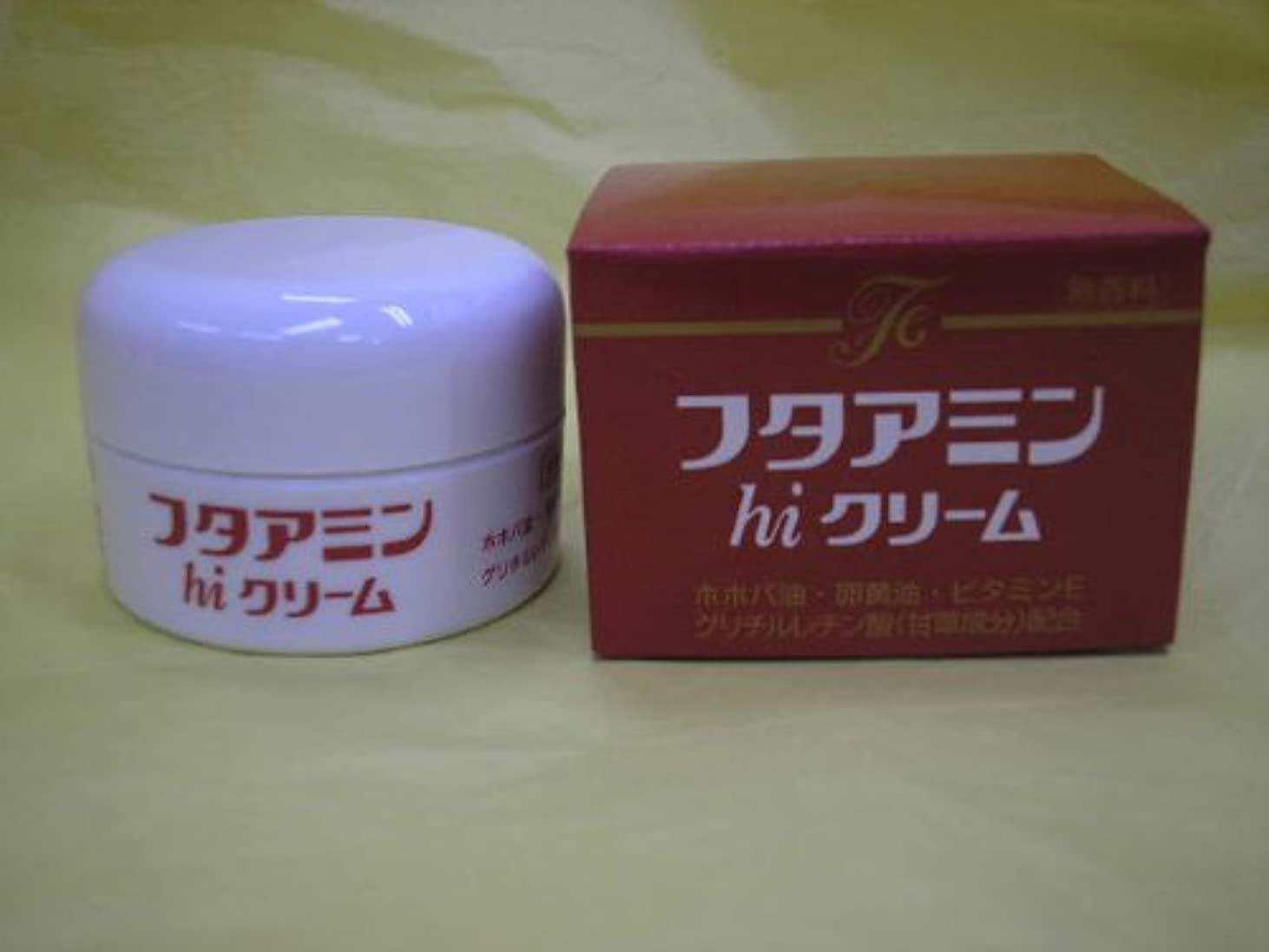 マニア個人的にちなみにフタアミンhiクリーム 55g(無香料)医薬部外品