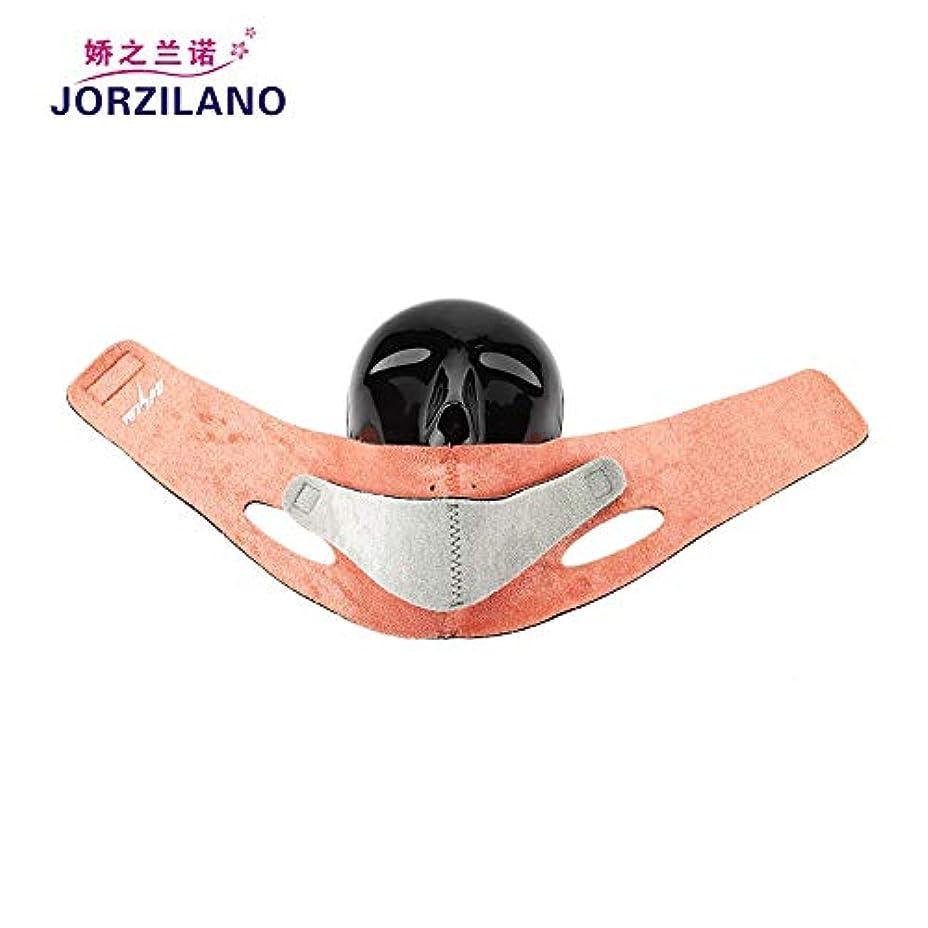 参照する省略する上にフェイシャルスリミングマスク 通気性と弾力性 V 輪郭 持ち上げ