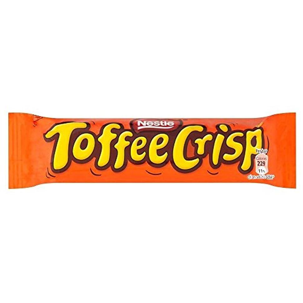 現実玉衣装Nestle Toffee Crisp (44g) ネスレのタフィーぱりっと( 44グラム)