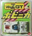 マジンガーZ GT 超合金