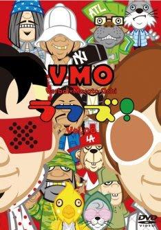 VMO ラフズ!VOL.00