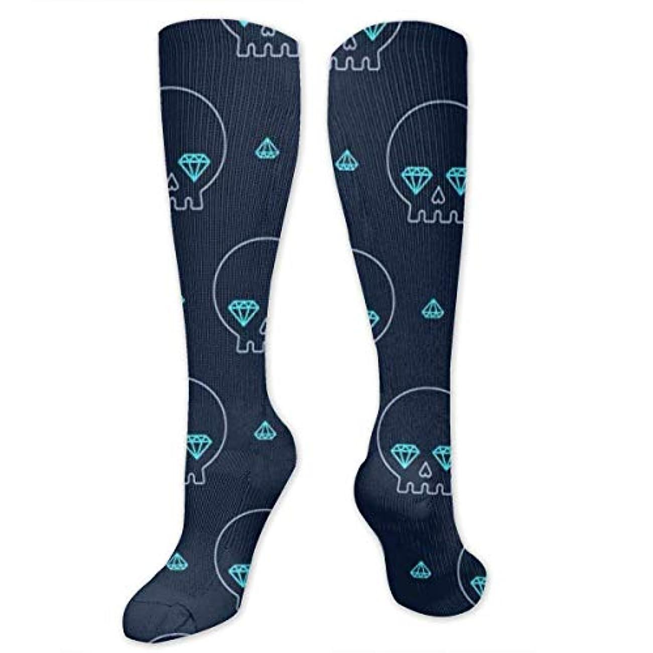 祝福する非効率的なビーチ靴下,ストッキング,野生のジョーカー,実際,秋の本質,冬必須,サマーウェア&RBXAA Blue Brick Stone Eye Skull Socks Women's Winter Cotton Long Tube Socks...
