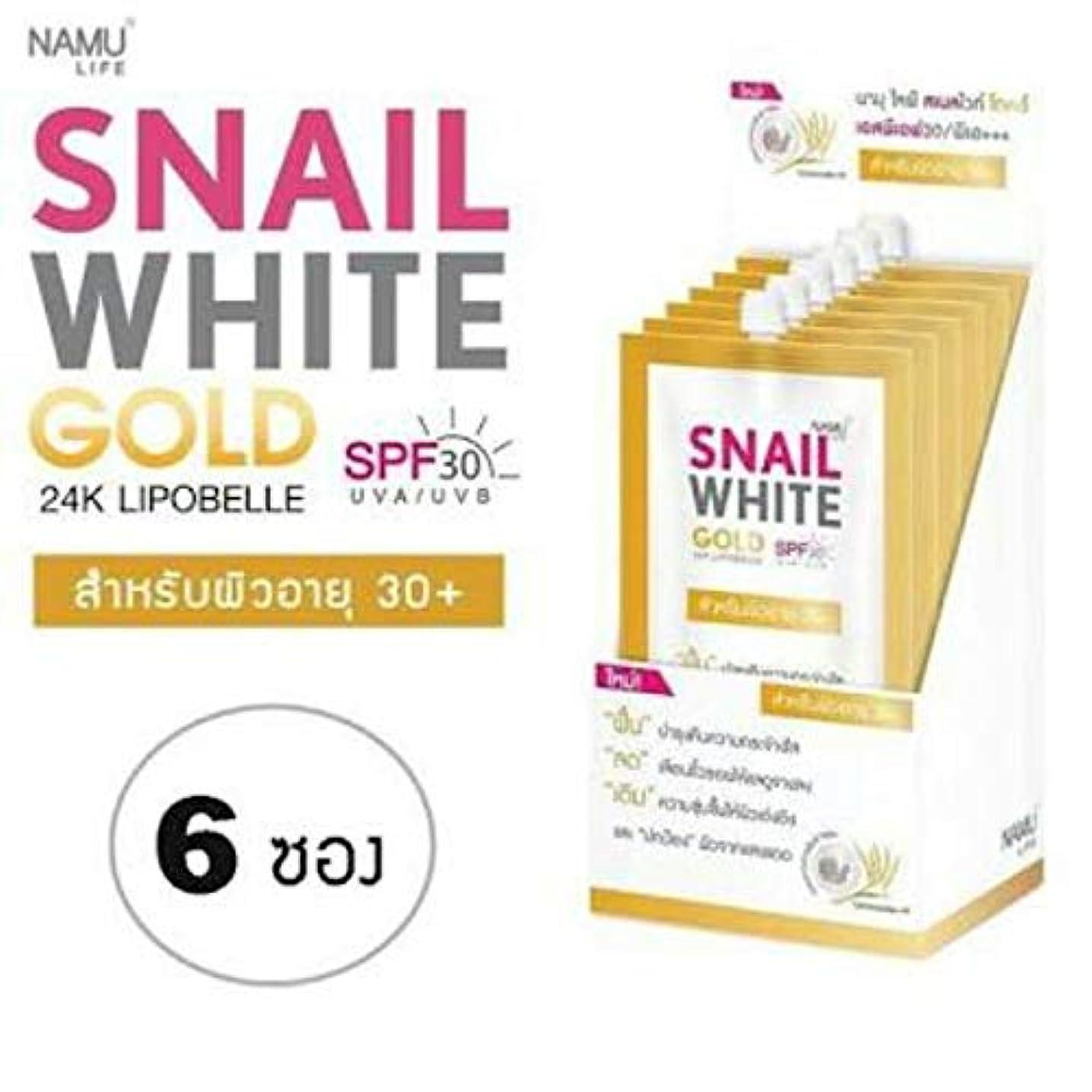 序文待つヒゲクジラ2個スネールホワイト ナムライフ ホイップソープ 2 x Snail White WHIPP SOAP Namu life Whitening 100g ++ FREE SNAIL WHITE GOLD CREAM 7ML