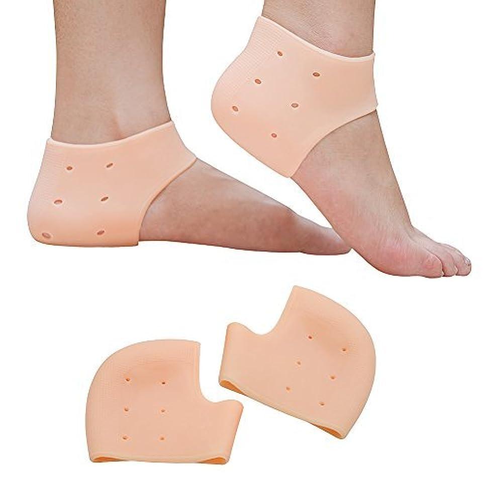 カエル引き受けるストレスの多いWelnove かかと ツルツル ソックス シリカゲル かかと 靴下 ソックス レディース メンズ かかと足クッション 足底筋膜炎インソール 足痛み軽減 かかと 保護、保湿?美容?角質除去?足SPA?足ケア ?かかとはじける防止、フリーサイズ-肌色通気穴有4個入