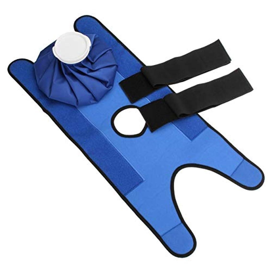 一緒ネックレット適合しましたSaikogoods 小型サイズの再使用可能なヘルスケアの膝の頭部の足の筋肉スポーツ傷害の軽減の痛みのアイスバッグ包帯が付いている無毒なアイスパック