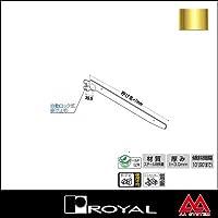 e-kanamono ロイヤル 棚受け ガラス棚傾斜ブラケット(内々用) AH-200S 200 APゴールド