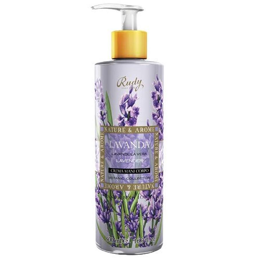 靄目的吸収するRUDY Nature&Arome SERIES ルディ ナチュール&アロマ Hand&Body lotion ハンド&ボディローション ラベンダー