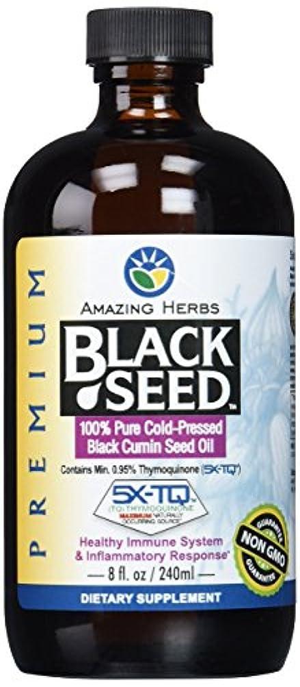 助言メモまっすぐ海外直送肘 Black Seed Oil, 8 Oz