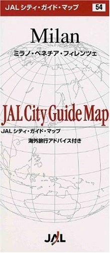 (折地図)ミラノ・ヴェネチア・フィレンツェ [JALシティガイドマップ]