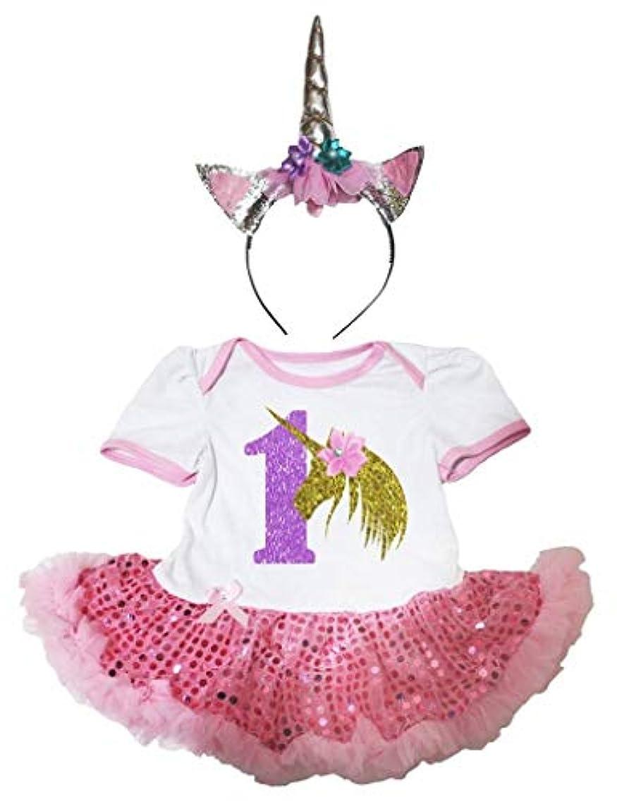 ピービッシュエレクトロニックいらいらさせる[キッズコーナー] 1st Unicorn ユニコーン 1歳の誕生日 ホワイト ボディスーツ ピンクのスパンコール 子供のチュチ、コスチューム、子供のチュチュ、ベビー服、女の子のワンピースドレス Nb-18m (ホワイト, Small) [並行輸入品]