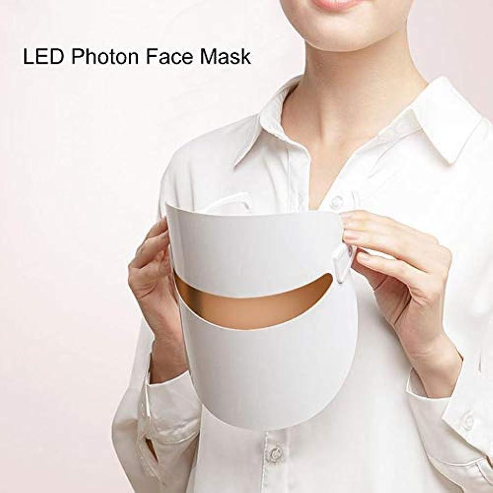 汚染するマーチャンダイザー落胆したLEDの顔のマスクの顔のマスクの皮の若返り3色LEDのマスクの美容院