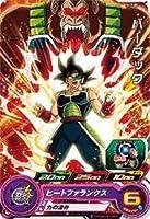 スーパードラゴンボールヒーローズ/第3弾/SH03-08 バーダック C