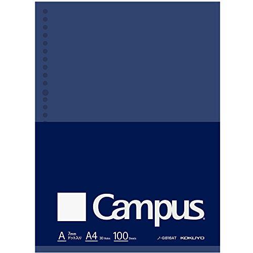 大人キャンパス キャンパスルーズリーフBiz(ドット入り罫線)A4 100枚 ノ-G816AT