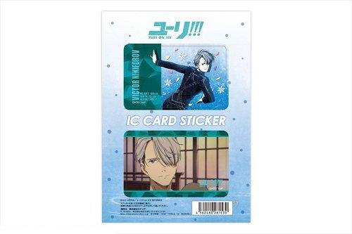 ユーリ!!! on ICE 02ヴィクトル・ニキフォロフ ICカードステッカーの詳細を見る