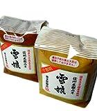 信州みそ 米糀みそ 雪娘 赤味噌 白味噌 セット 各900g【 喜多屋醸造 】