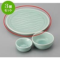 3個セット 天皿 深海青磁波彫6.3皿 [19 x 2.3cm] 強化 【料亭 旅館 和食器 飲食店 業務用 器 食器】