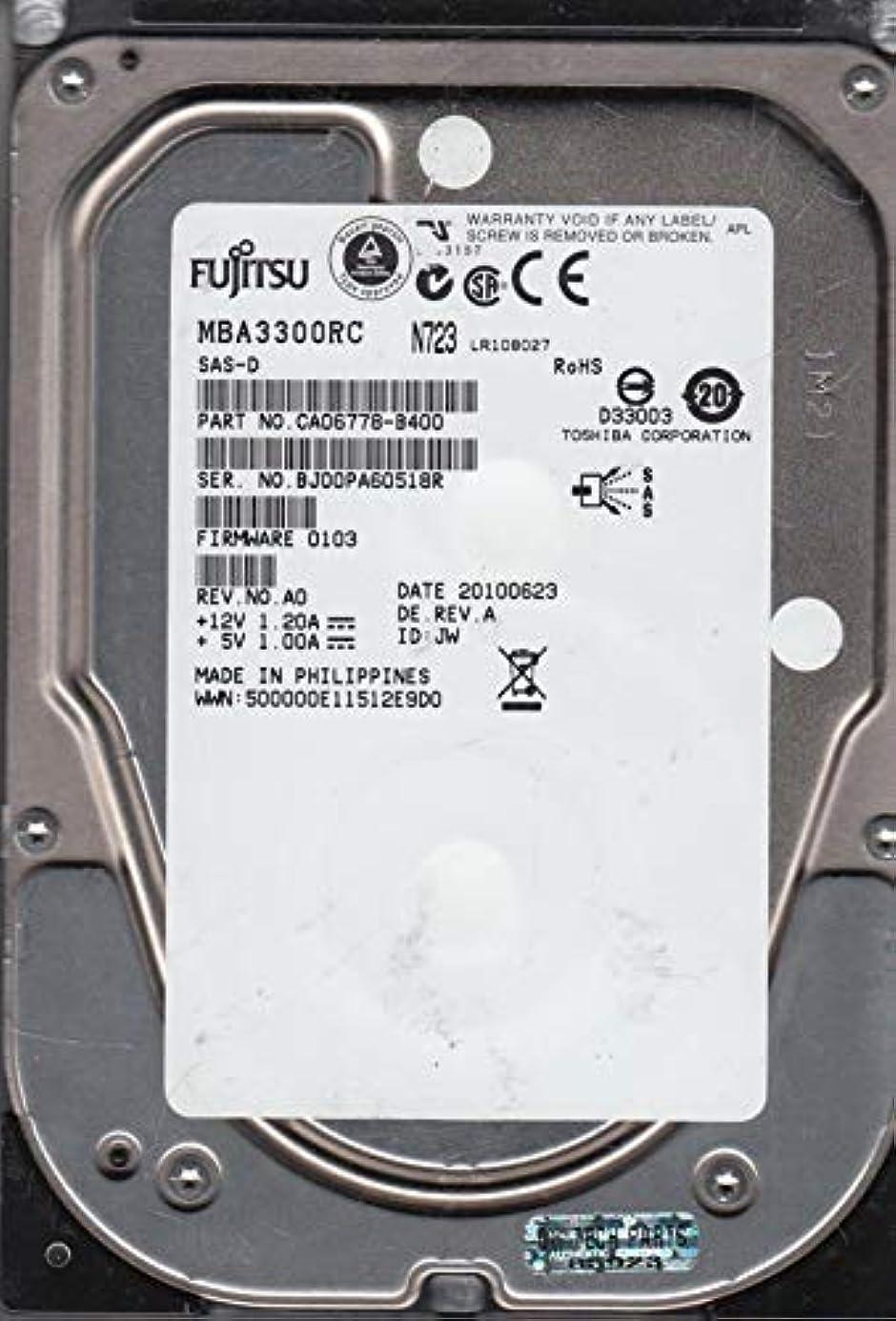 不平を言う内向きレインコートMBA3300RC、PN CA06778-B400、富士通300GB SAS 3.5ハードドライブ (更新済み)。
