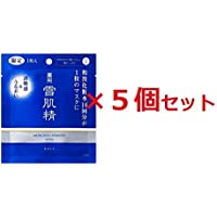 【コーセー】 薬用 雪肌精 マスク 5個セット
