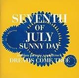7月7日、晴れ サウンドトラック