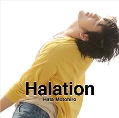Halation♪秦基博のCDジャケット