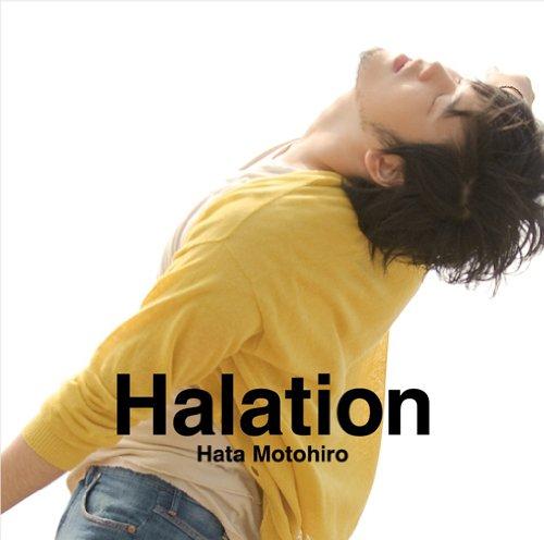 [画像:Halation]