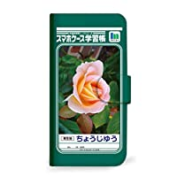 mitas iPhone6sPlus ケース 手帳型  ノート D (75) SC-0176-D/iPhone6sPlus