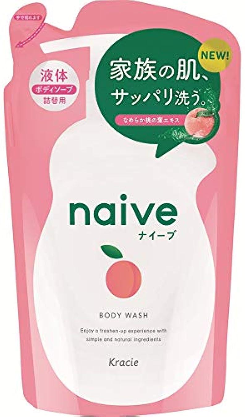 お肉倫理北米ナイーブ ボディソープ(桃の葉エキス配合)詰替用
