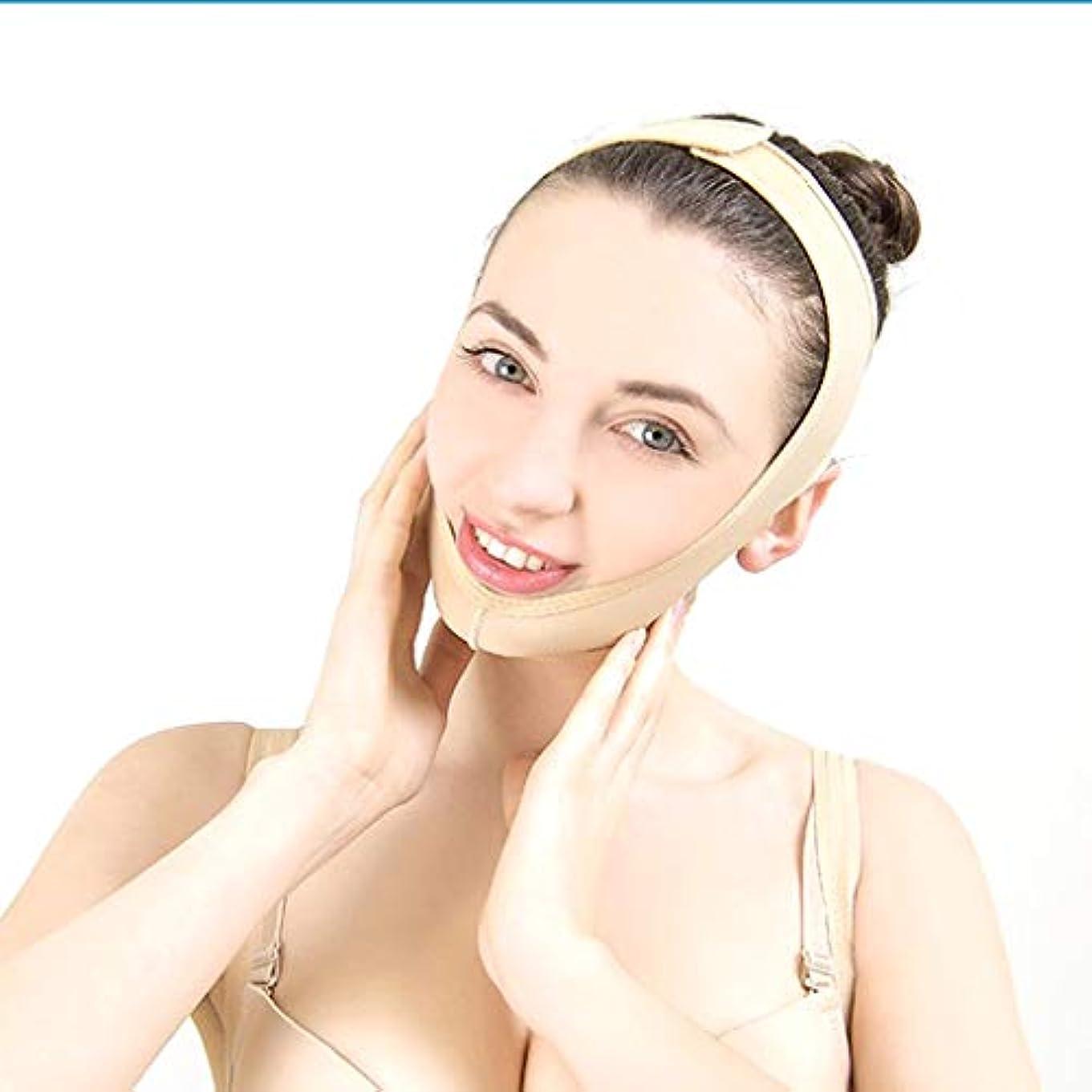 ギャラリーバドミントン評論家Jia He 軽量 フェイスリフティングベルト、V-顔アーティファクトフェイスリフトアンチリンクル通気性睡眠包帯を持ち上げる薄い二重あご ## (Size : M)
