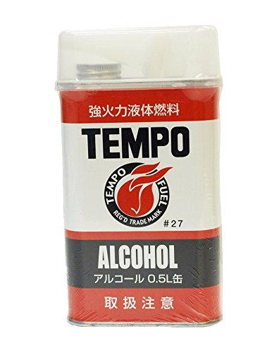 高純度 アルコール500ml 0027