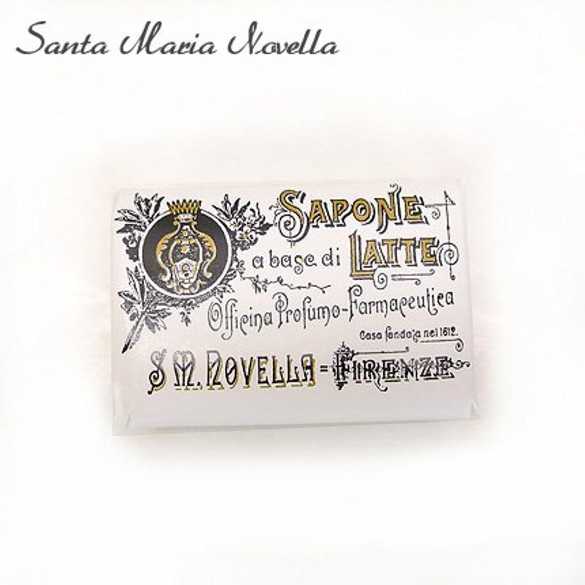 熱意せっかち一【Santa Maria Novella(サンタマリアノヴェッラ)】 石鹸 ミルクソープ カーネーション 100g (38940217) [並行輸入品]