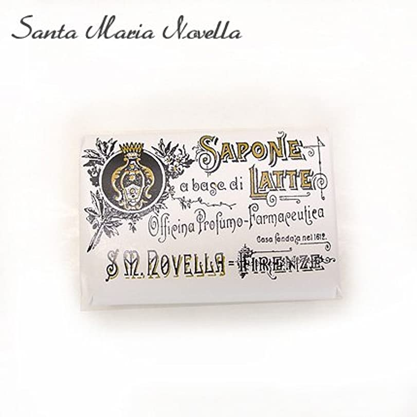 罰そばに【Santa Maria Novella(サンタマリアノヴェッラ)】 石鹸 ミルクソープ カーネーション 100g (38940217) [並行輸入品]