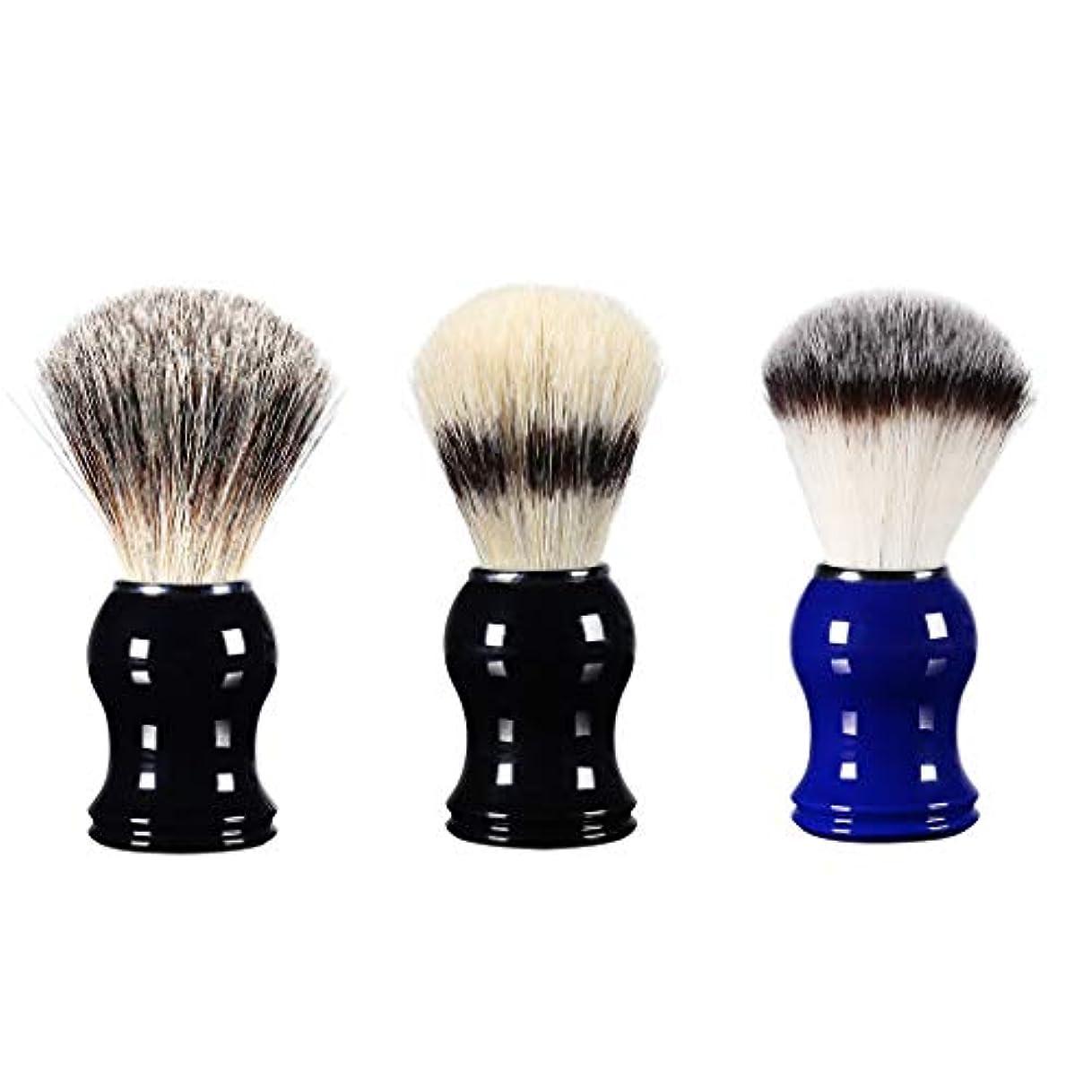 愛する四面体初期のP Prettyia シェービング用ブラシ メンズ 理容 洗顔 髭剃り 泡立ち 3個入