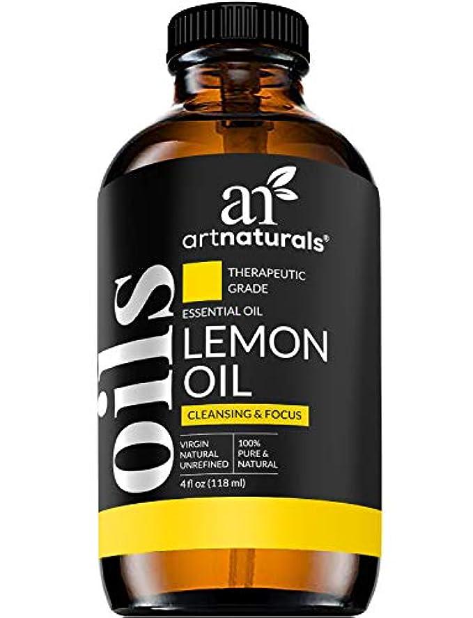 遺伝子シンプトン深さArtNaturals Therapeutic-Grade Lemon Essential Oil - Pure and Natural - Includes Our Aromatherapy Signature Zen and Chi Blends – 4 Fl Oz