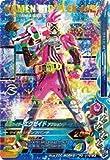 ガンバライジング/PG-078 仮面ライダーエグゼイド アクションゲーマー レベル2