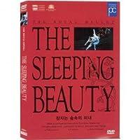 BALLET DVD - The Sleeping Beauty - The Royal Ballet (Region code : All) (Korea Edition)