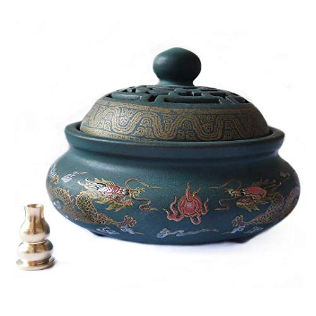 テーブルを設定するズボントラクターYONIK 香炉 渦巻き線香ホルダー 蚊取り線香ホルダー 線香入れ 磁器 香皿 蓋付き 香立て付き 和風