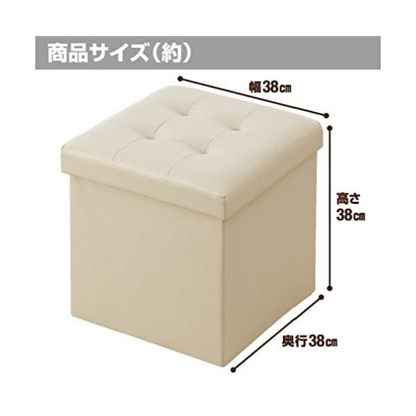 武田コーポレーション 【収納・スツール・オット...の紹介画像7