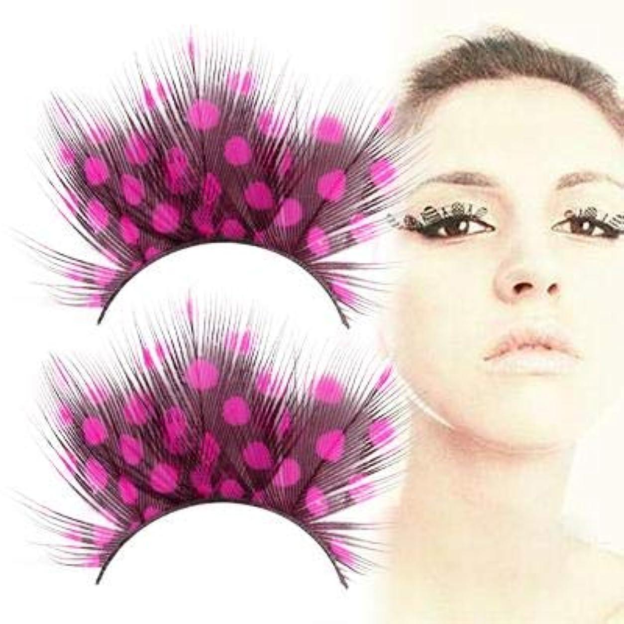 麻痺させる豚常習者美容アクセサリー ペアのスポットデザイン大きな目の偽のまつげ 写真美容アクセサリー (色 : Color1)