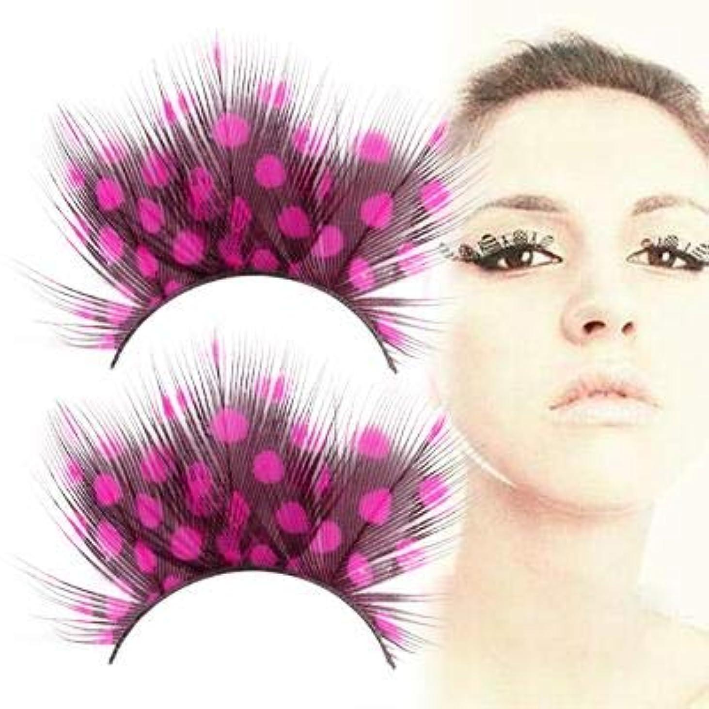 チャーミング八百屋衰える美容アクセサリー ペアのスポットデザイン大きな目の偽のまつげ 写真美容アクセサリー (色 : Color1)