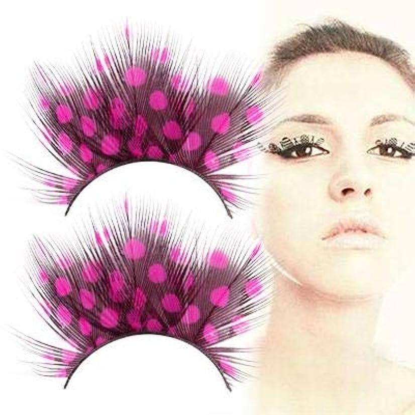 知覚飼料アブストラクト美容アクセサリー ペアのスポットデザイン大きな目の偽のまつげ 写真美容アクセサリー (色 : Color1)