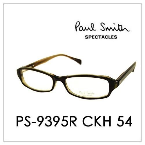 PAUL SMITH ポールスミス  メガネフレーム サングラス 伊達メガネ 眼鏡 PS-9395R CKH 54 PAUL SMITH専用ケース付 スペクタクルズ