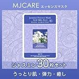MJCARE (エムジェイケア) ジャスミン エッセンスマスク 30セット