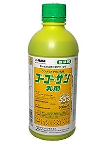 BASF ゴーゴーサン乳剤 500ml