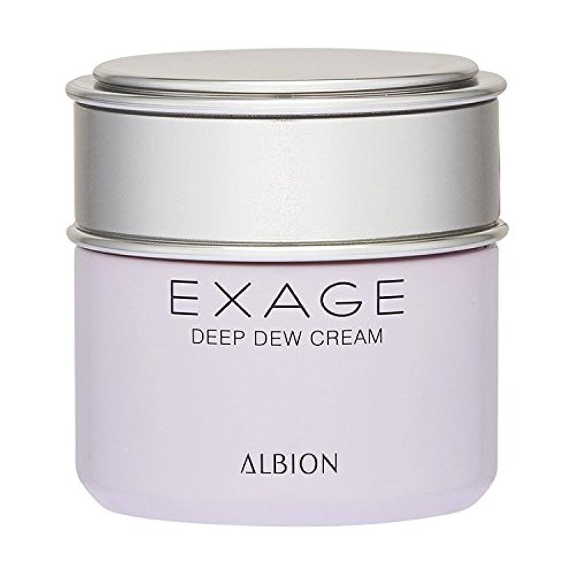 起きる予見する防止アルビオン エクサージュ ディープデュウ クリーム DEEP DEW CREAM 30g