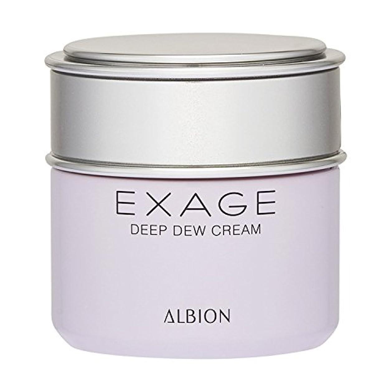 質素なとにかく電話アルビオン エクサージュ ディープデュウ クリーム DEEP DEW CREAM 30g