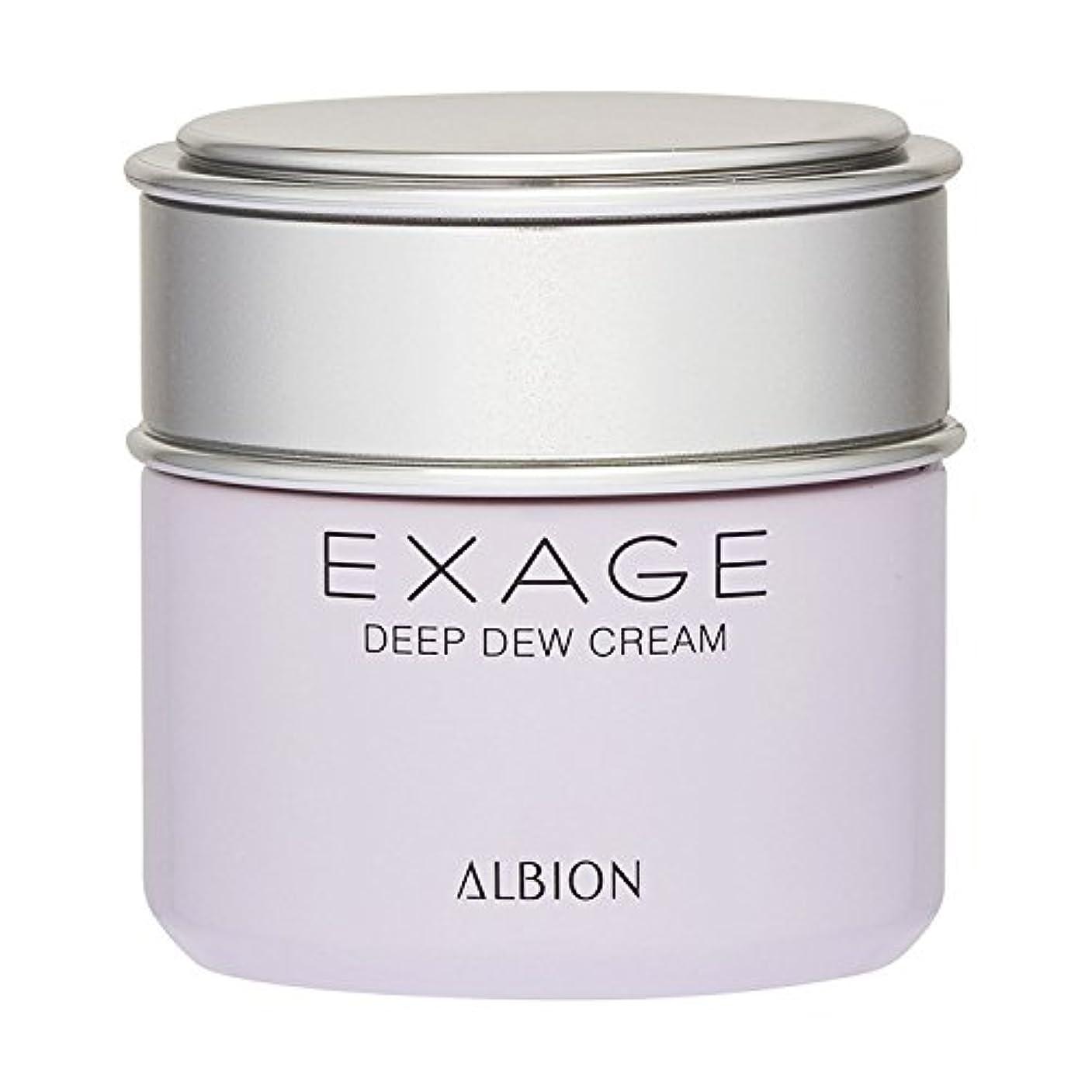 楽なガス実験的アルビオン エクサージュ ディープデュウ クリーム DEEP DEW CREAM 30g