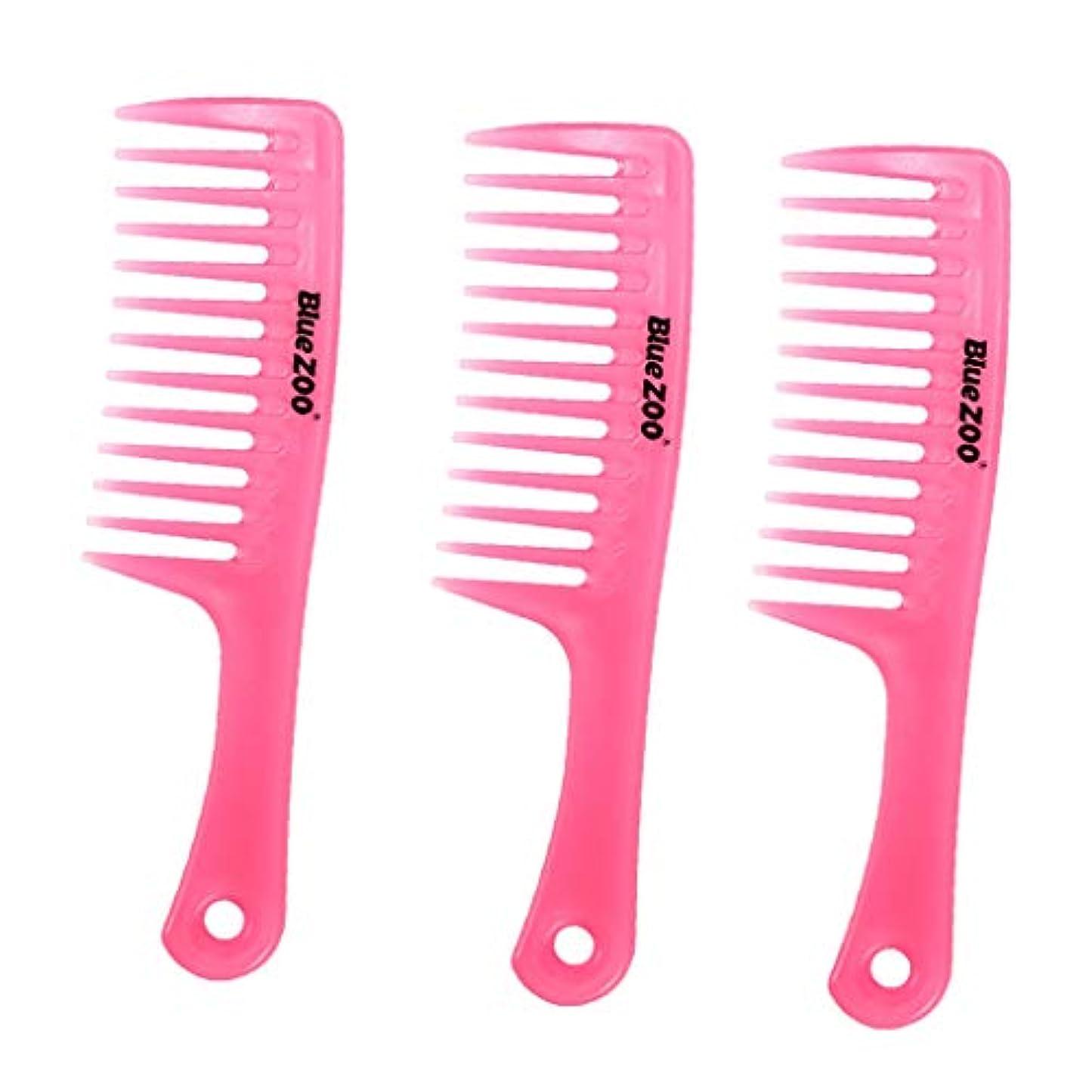 敵対的腐食する支配的艶髪ブラシ つげ櫛 ヘアブラシ 静電防止コーム ヘアコーム 頭皮マッサージ メンズ レディース用 3個 全4色 - ピンク
